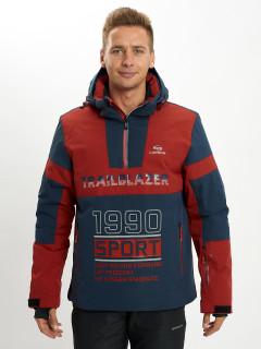 Купить оптом мужскую зимнюю горнолыжную куртку от производителя дешево в Москве 77024Kr