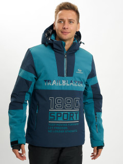 Купить оптом мужскую зимнюю горнолыжную куртку от производителя дешево в Москве 77024TZ