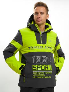 Купить оптом мужскую зимнюю горнолыжную куртку от производителя дешево в Москве 77024Z