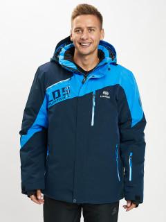 Купить оптом мужскую зимнюю горнолыжную куртку большого размера от производителя дешево в Москве 77029S