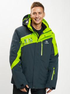 Купить оптом мужскую зимнюю горнолыжную куртку большого размера от производителя дешево в Москве 77029Z