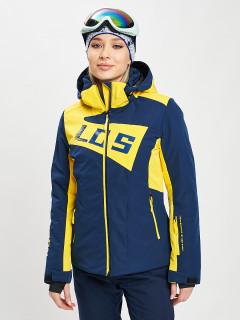 Купить оптом женскую зимнюю горнолыжную куртку от производителя дешево в Москве 77030TS