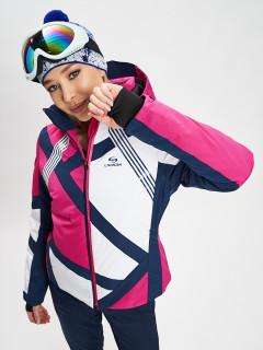 Купить оптом женскую зимнюю горнолыжную куртку от производителя дешево в Москве 77031R
