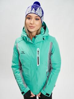 Купить оптом женскую зимнюю горнолыжную куртку от производителя дешево в Москве 77034Br