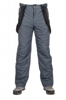 Купить оптом брюки горнолыжные мужские темно-синего цвета 809TS в интернет магазине MTFORCE.RU