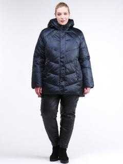 Купить оптом женскую зимнюю классику куртку большого размера темно-синего цвета в интернет магазине MTFORCE 85-923_5TS
