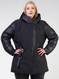 Купить оптом женскую зимнюю классику куртку большого размера черного цвета в интернет магазине MTFORCE 85-951_701Ch