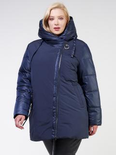 Купить оптом женскую зимнюю классику куртку большого размера темно-синего цвета в интернет магазине MTFORCE 85-951_16TS