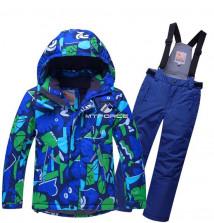 Купить оптом костюм горнолыжный для мальчика синего цвета 8713S в интернет магазине MTFORCE.RU