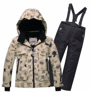 Оптом горнолыжный костюм подростковый для мальчика купить недорого в Москве в интернет магазине MTFORCE 8819B