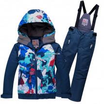 Оптом горнолыжный костюм подростковый для мальчика купить недорого в Москве в интернет магазине MTFORCE 8823S