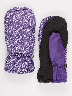 Рукавицы женские зимние фиолетового цвета купить оптом в интернет магазине MTFORCE 902F