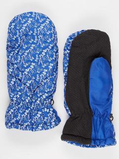 Рукавицы женские зимние синего цвета купить оптом в интернет магазине MTFORCE 902S