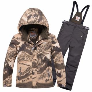 Подростковый для мальчика зимний костюм горнолыжный коричневого цвета купить оптом в интернет магазине MTFORCE 9021K