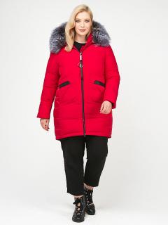 Купить оптом женскую зимнюю молодежную куртку большого размера красного цвета в интернет магазине MTFORCE 92-955_30Kr