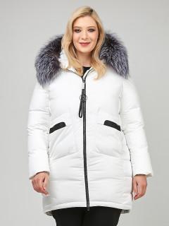 Купить оптом женскую зимнюю молодежную куртку большого размера белого цвета в интернет магазине MTFORCE 92-955_31Bl