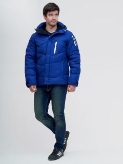 Купить оптом мужскую зимний куртку синего цвета в интернет магазине MTFORCE 93139S