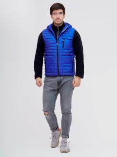 Купить оптом мужскую демисезонную стеганную куртку комплект 2 в 1 синего цвета в интернет магазине MTFORCE 093347S