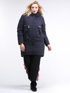 Купить оптом женскую зимнюю молодежную куртку большого размера темно-синего цвета в интернет магазине MTFORCE 95-906_18TS