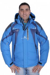 Купить оптом куртка пуховик мужская синего цвета 9663S в интернет магазине MTFORCE.RU