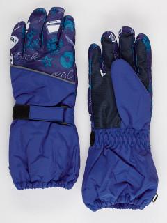 Горнолыжные перчатки подростковые для мальчика зимние синего цвета купить оптом в интернет магазине MTFORCE 972S