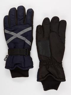Горнолыжные перчатки мужские зимние темно-синего цвета купить оптом в интернет магазине MTFORCE 973TS