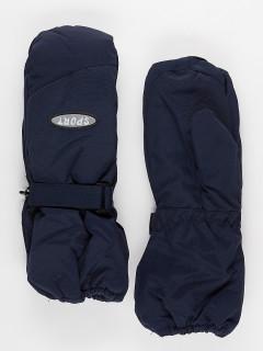 Рукавицы подростковые для мальчика зимние темно-синего цвета купить оптом в интернет магазине MTFORCE 974TS
