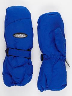 Рукавицы подростковые для мальчика зимние синего цвета купить оптом в интернет магазине MTFORCE 974S