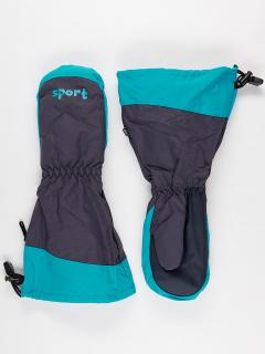 Фабрика производитель MTFORCE предлагает купить оптом рукавицы детские зимние бирюзового цвета по выгодной и доступной цене с доставкой в городе *город*, а так же по всей России и СНГ. Артикул товара 976Br