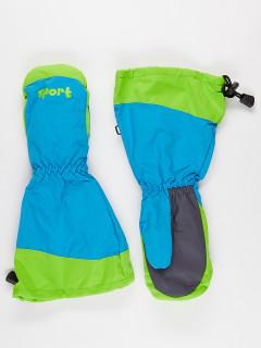 Рукавицы детские зимние синего цвета купить оптом в интернет магазине MTFORCE 976S