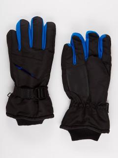 Спортивные перчатки мужские зимние синего цвета купить оптом в интернет магазине MTFORCE 981S