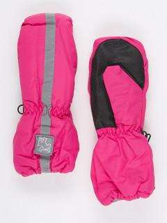 Рукавицы детские зимние розового цвета купить оптом в интернет магазине MTFORCE 986R