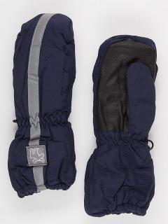Рукавицы детские зимние темно-синего цвета купить оптом в интернет магазине MTFORCE 987TS