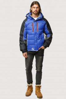 Купить оптом куртка зимняя мужская синего цвета 9926S  в интернет магазине MTFORCE.RU