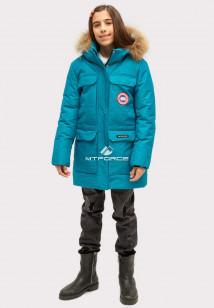 Купить оптом куртку парку зимнию подростковую для девочки бирюзового цвета HM-110Br в интернет магазине MTFORCE.RU