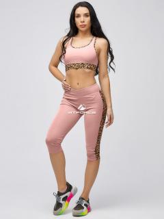 Спортивный костюм для фитнеса женский розового цвета купить оптом в интернет магазине MTFORCE 21107R