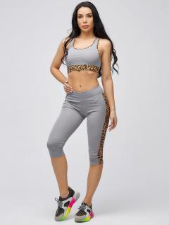 Спортивный костюм для фитнеса женский серого цвета купить оптом в интернет магазине MTFORCE 21107Sr