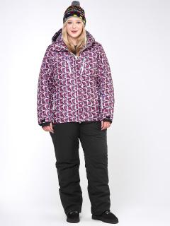 Купить оптом костюм горнолыжный женский большого размера малинового цвета 018112М в интернет магазине MTFORCE.RU