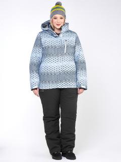 Купить оптом костюм горнолыжный женский большого размера серого цвета 01830Sr в интернет магазине MTFORCE.RU