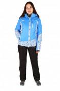 Интернет магазин MTFORCE.ru предлагает купить оптом костюм горнолыжный женский синего цвета 01522S по выгодной и доступной цене с доставкой по всей России и СНГ