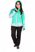 Интернет магазин MTFORCE.ru предлагает купить оптом костюм горнолыжный женский зеленого цвета 01522Z по выгодной и доступной цене с доставкой по всей России и СНГ