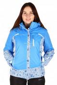 Интернет магазин MTFORCE.ru предлагает купить оптом куртка горнолыжная женская синего цвета 1522S по выгодной и доступной цене с доставкой по всей России и СНГ