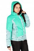 Интернет магазин MTFORCE.ru предлагает купить оптом куртка горнолыжная женская зеленого цвета 1522Z по выгодной и доступной цене с доставкой по всей России и СНГ