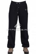 Интернет магазин MTFORCE.ru предлагает купить оптом брюки трикотажные женские большого размера темно-синего цвета 011TS по выгодной и доступной цене с доставкой по всей России и СНГ