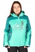 Интернет магазин MTFORCE.ru предлагает купить оптом куртка горнолыжная женская зеленого цвета 1529Z по выгодной и доступной цене с доставкой по всей России и СНГ