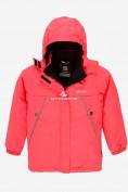 Оптом Куртка демисезонная подростковая для девочки розового цвета 016-2R