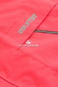 Оптом Куртка демисезонная подростковая для девочки розового цвета 016-2R, фото 4