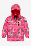 Оптом Куртка демисезонная подростковая для девочки розового цвета 016-1R в Екатеринбурге