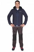 Интернет магазин MTFORCE.ru предлагает купить оптом костюм виндстопер мужской темно-синего цвета 01739TS по выгодной и доступной цене с доставкой по всей России и СНГ