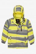 Оптом Куртка демисезонная подростковая для мальчика желтого цвета 017J